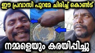 Video ഈ പ്രവാസിയുടെ ജീവിതകഥ കേട്ടാൽ കണ്ണുനിറയും | Malayalam News | Stars and News MP3, 3GP, MP4, WEBM, AVI, FLV Agustus 2018