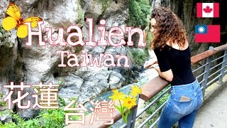 Hualien Taiwan  city pictures gallery : Hualien 花蓮, Taroko Gorge 太魯閣國家公園 and FOOD || Taiwan 台灣 Travel Vlog