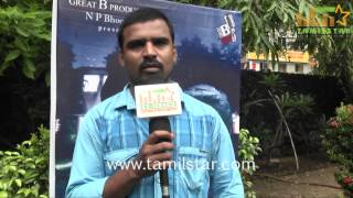 Music Director Nithin Karthi  at Moch Movie Audio Launch
