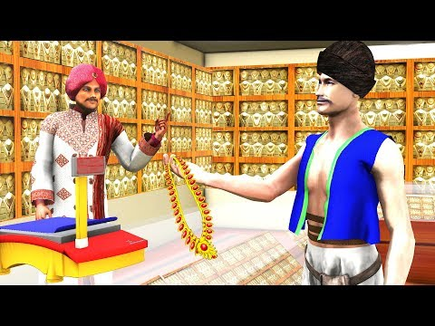 सच्चा नौकरवाला Naukarwala Kahaniya - Hindi Moral Stories for Kids - Cartoons for Kids - Fairy Tales