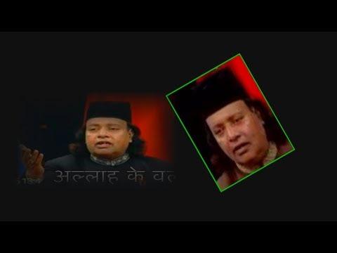 Video Molah Nigaha Ban He || Islamic Qawwali || Shamim Naeem Ajmeri || Jamnagar || Gujarat download in MP3, 3GP, MP4, WEBM, AVI, FLV January 2017