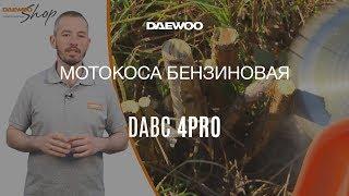 Мотокоса (Триммер) Daewoo DABC 4PRO