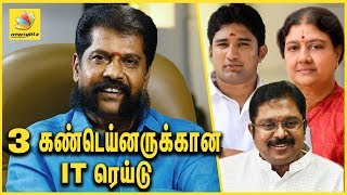 Video இவ்வளவு சொத்து எப்படி வந்துச்சு ? NAKKHEERAN GOPAL Exclusive Interview about Sasikala & Family MP3, 3GP, MP4, WEBM, AVI, FLV November 2017