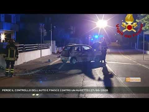 PERDE IL CONTROLLO DELL'AUTO E FINISCE CONTRO UN MURETTO   27/09/2020