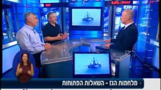 Yigal Landau in an interview in the Israeli show
