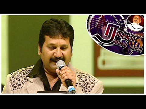 Shenbagame-Shenbagame-by-Mano-Raja-Rajathan-Illayaraja-Live-Show