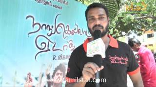 Charles Vincent Speaks at Naangellam Edagoodam Press Meet