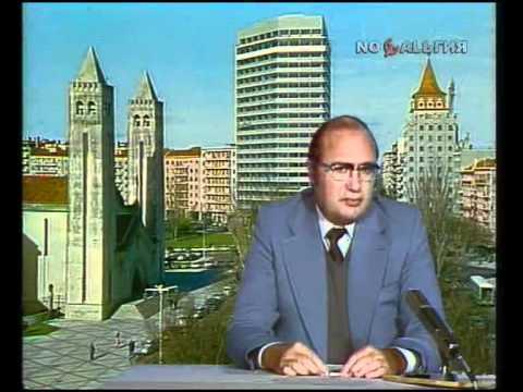 Международная панорама.  1978 - 4. (видео)