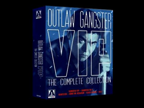 Arrow Video Unboxing: Outlaw Gangster VIP The Complete Collection Blu Ray / DVD Combo Limited 3000