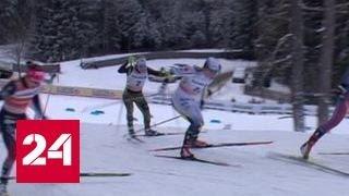 Россиянка Наталья Матвеева выиграла этап Кубка мира по лыжным гонкам