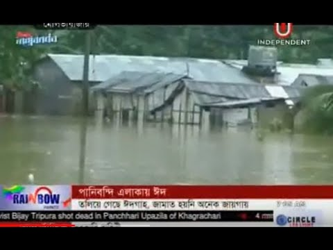 Flood situation worsens in Moulvibazar(17-06-2018)
