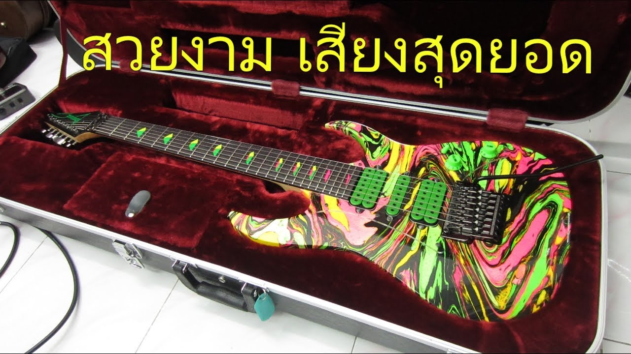 กีตาร์ไฟฟ้า Ibanez UV77MC Universe 20th Anniversary Reissue Electric Guitar