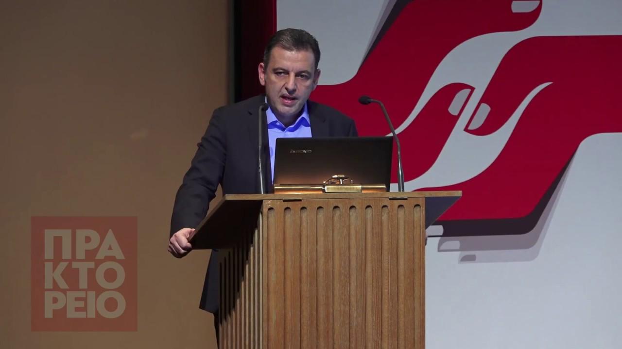 Παρουσίαση του Ιδρύματος Vodafone και των δράσεων του