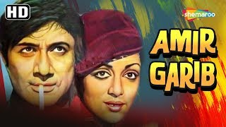 Video Amir Garib (1974) (HD) Hindi Full Movie - Dev Anand | Hema Malini | Prem Nath | Ranjeet MP3, 3GP, MP4, WEBM, AVI, FLV Februari 2019