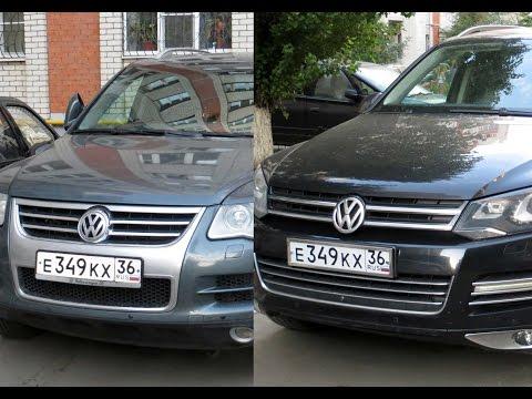 Два «Фольксвагена» с одинаковыми номерами