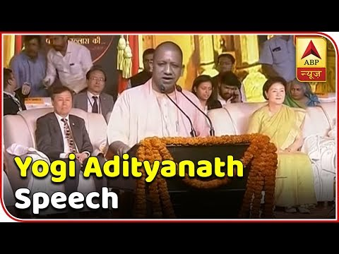 FULL SPEECH: Faizabad Will Be Known As Ayodhya; UP CM Announces Airport | ABP News