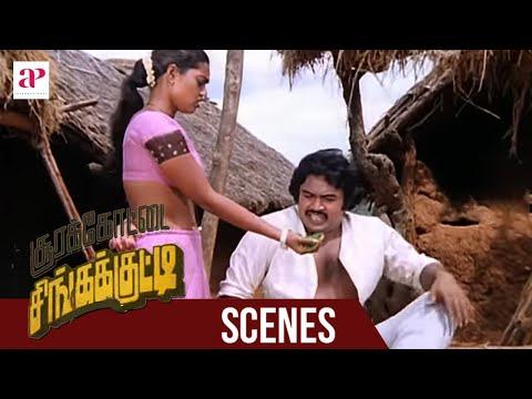 Soorakottai Singakutti Tamil Movie Scenes | Prabhu Runs Away From Silk Smitha | Gemini Ganesan