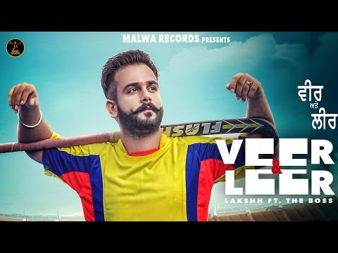 Vaar & Leer Songs mp3 download and Lyrics