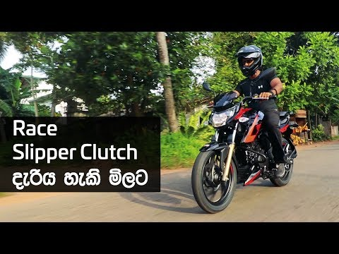 TVS Apache RTR 4V Race Edition 2.0 Review (Sinhala) from ElaKiri.com