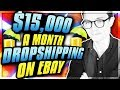 Time Drop Shipping On Ebay