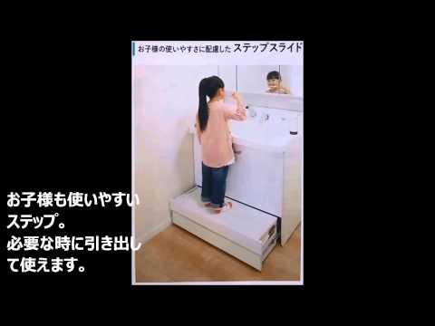 人気の洗面台リクシル ピアラ 洗面リフォーム八尾市【株式会社MIMA】