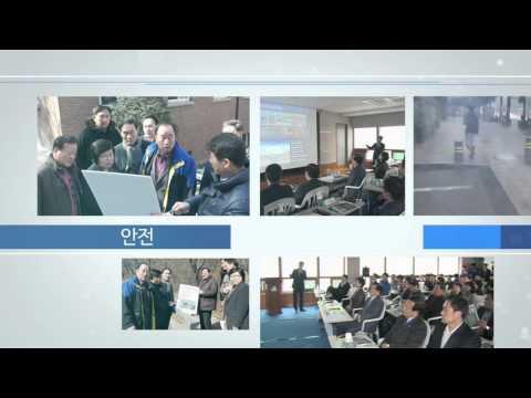 2015 하반기 서초구의회 홍보영상
