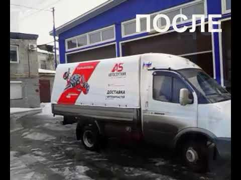 Тент с рекламой 3-и борта ООО Авто-Спутник Пензатент г.Пенза