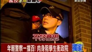 [東森新聞]年輕警察一擋百 「吹哨」死守窗台阻學生
