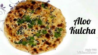 Aloo Kulcha in 2 ways/ Tawa kulcha and Tandoor kulcha/ How to make aloo kulcha/ Vegan recipe.