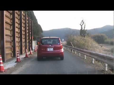 高知県の松葉川♨温泉⇨須崎市内に車載動画でGO!