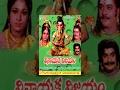 Vinayaka Vijayam Full Movie
