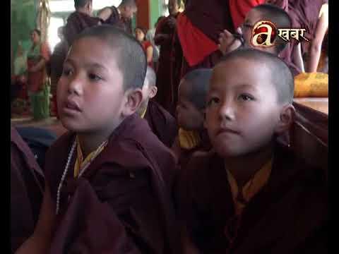 (Himal Bishesh - 18.03.'18 - Duration: 23 minutes.)