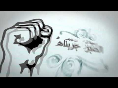 عبدالرحمن يوسف / قصيدة