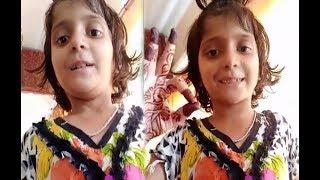Video Asifa's last poem in her beautiful voice | Asifa Last Video | #JusticeForAsifa | T-Point MP3, 3GP, MP4, WEBM, AVI, FLV April 2018