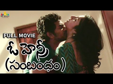 Oh Henry (Sambandham) Full Movie | Latest Telugu Full Movies 2016 | Locket Chatterjee