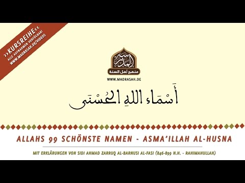 Allahs schönste Namen (14) - al-ʾAwwal bis aṣ-Ṣabūr [73 -99]