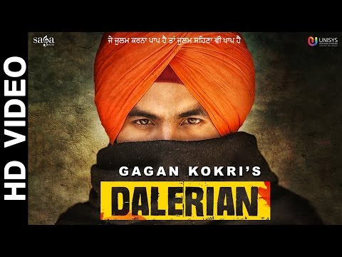 Dalerian Songs mp3 download and Lyrics
