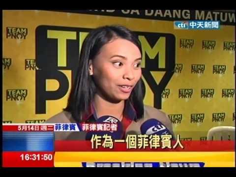 菲律賓女記者說不用道歉!抓狂了!