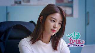 Video [K-Drama] Single Wife ep.1 (eng sub) MP3, 3GP, MP4, WEBM, AVI, FLV Januari 2018