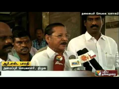 DMK-Complaint-on-Vaiko-Up