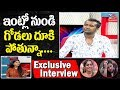 Rahul Sipligunj Exclusive Interview With TV5 | Bigg Boss 3 Telugu Winner