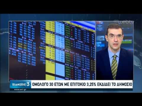 Επαναγορά ομολόγων της Εθνικής – Χ. Σταϊκούρας: Κερδίζει το Ελληνικό Δημόσιο | 21/01/2020 | ΕΡΤ