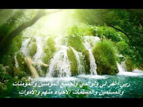 سورة النور كاملة بصوت الشيخ خالد الجليل