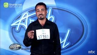 Arab Idol -تجارب الاداء - لحظات القاهرة: مفيش فرصة ثانية؟ خالص؟