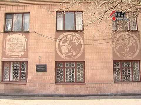 Новости АТН - 27.03.2014 (видео)