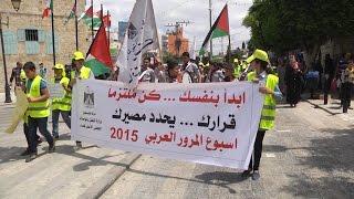 انطلاق فعاليات أسبوع المرور العربي في طولكرم