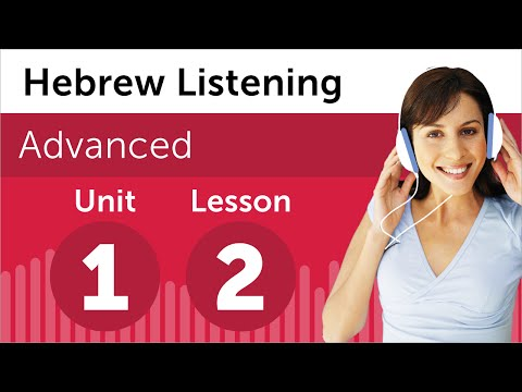 Hebrew Listening Practice – Getting a Gym Membership in Israel