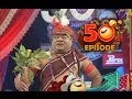Jabardasth : 16th January 2014(50th Episode Special Comedy) Full Episode