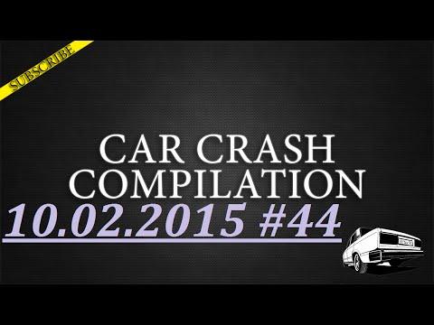 Car crash compilation #44 | Подборка аварий 10.02.2015