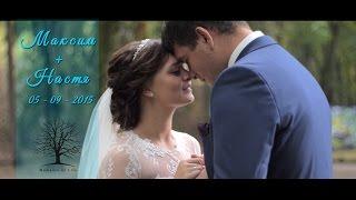 Wedding Day: Максим + Настя 05 сентября 2015